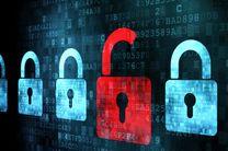 هکرها اطلاعات آژانس امنیت ملی آمریکا را می فروشند