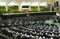 فروش اموال مازاد وزارت تعاون برای رد دیون دولت به صندوق بازنشستگی فولاد