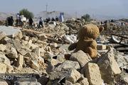 اختصاص 1000 میلیارد تومان کمک بلاعوض به مناطق زلزله زده لرستان