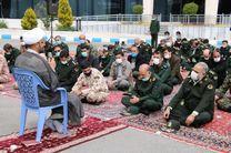 برگزاری همایش فصلی مشترک فرماندهان انتظامی و نواحی سپاه صاحب الزمان در اصفهان
