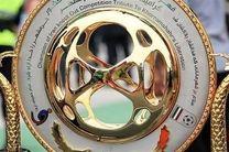زمان برگزاری مسابقات مرحله یک شانزدهم نهایی حذفی مشخص شد