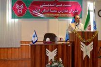 بزرگترین شبکه مدرسهداری در خاورمیانه متعلق به سما است