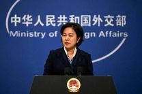 کنایه چین به نحوه کمکرسانی آمریکاییها برای مقابله با کرونا