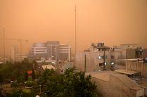 گرد و غبار موقت فردا و ورود سامانه بارشی از پنجشنبه