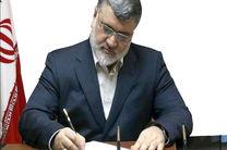 پیام استاندار خراسان رضوی به مناسبت فرارسیدن عید سعید فطر