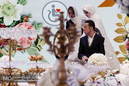 سومین جشن مهرانه ، ازدواج ویژه معلولین