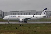 ایران آمادگی مقابله با تحریم های صنعت هواپیمایی توسط آمریکا را دارد