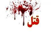 آخرین وضعیت پرونده عاملان قتل فجیع در خیابان کاشانی اسلامشهر/ کیفرخواست عاملان قتل صادر شد
