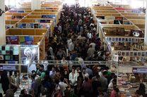 ساعت بازدید نمایشگاه کتاب تهران امروز یک ساعت تمدید شد