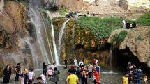 تعطیلی اماکن گردشگری سمیرم در تعطیلات عید سعید فطر