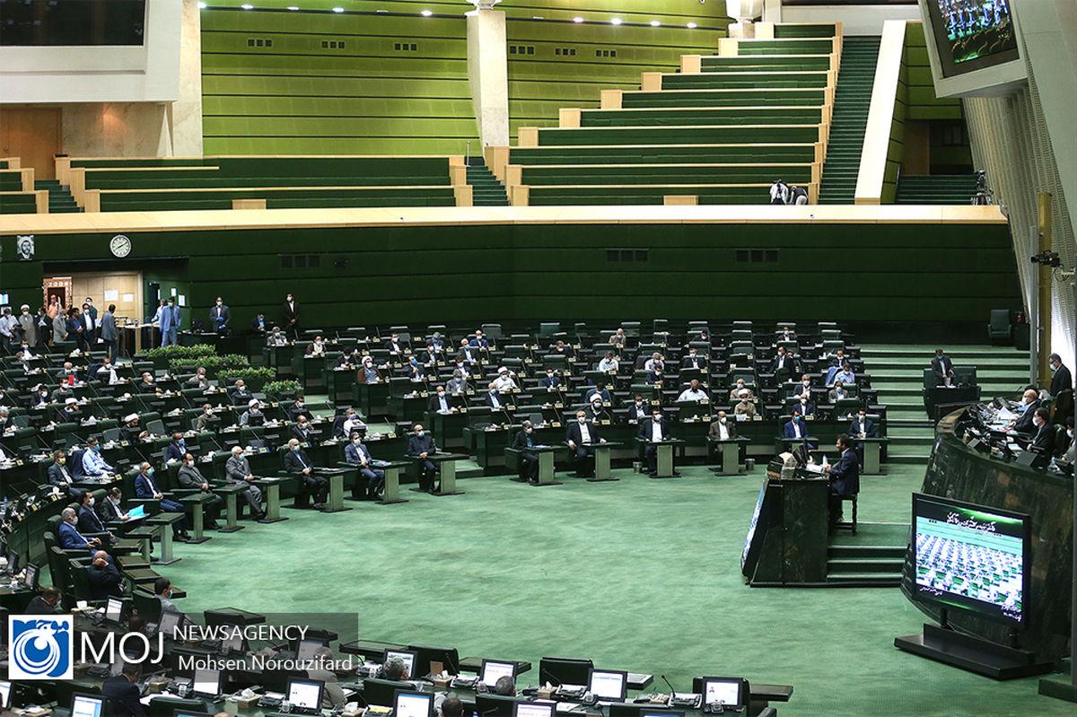 انتخاب اعضای ناظر مجلس در شورای عالی علوم