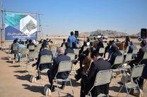 قدردانی رئیس پارک علم و فناوری از فرمانداری یزد