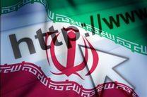 فاز سوم شبکه ملی اطلاعات رونمایی شد