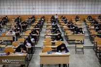 شرط معدل در پذیرش دانشجو در دانشگاه فرهنگیان حذف شد