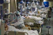 بستری شدن 38 بیمار کرونایی در مراکز درمانی قم