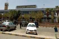 بازگشایی فرودگاه صنعا و دو بندر غرب یمن برای دریافت کمک های بشردوستانه