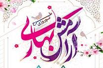 اجرای طرح آرامش بهاری در 3 امامزاده شهرستان مبارکه