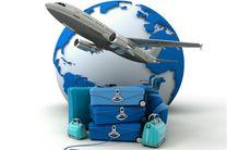 توانمندسازی نیروی انسانی مهمترین نیازمندی در حوزه گردشگری است