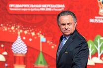 معاوننخستوزیر روسیه: تحقیقات فرانسویها مسخره و خندهدار است!