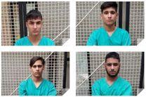 دستگیری 4 زورگیر خشن در جنوب تهران/ اعتراف مجرمین به قدرت نمایی در شهر ری
