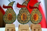 مهلت ارسال آثار به جایزه سرو تمدید شد