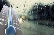 کاهش ۴ درجهای دمای هوا در اصفهان / تداوم  فعالیت سامانه بارشی تا فردا