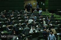 تصویب کلیات طرح ساماندهی زندانیان و کاهش جمعیت کیفری زندانها در مجلس