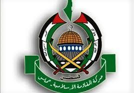 واکنش حماس به تمدید ریاست عباس در کمیته اجرایی ساف