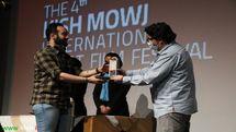 چهارمین جشنواره فیلم موج به پایان رسید/ معرفی برگزیدگان