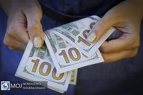 قیمت ارز در بازار آزاد ۳۰ بهمن ۹۸ / قیمت دلار اعلام شد