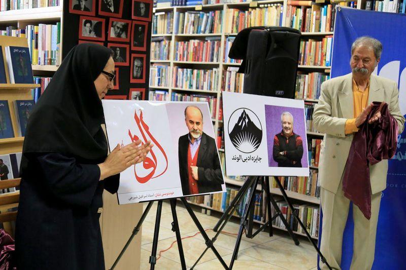 رقابت شاعران در جایزه ادبی الوند