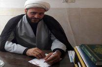 ضرورت افزایش دانش سبک زندگی اسلامی در جوانان مهمترین دغدغه است