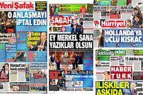مهمترین عناوین امروز روزنامه های ترکیه