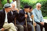 برنامه ریزی فرهنگی در حوزه سالمندان مازندرانی