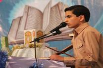 اجرای مطلوب مسابقات قرآن با حضور 3 هزار و 500 دانشآموز