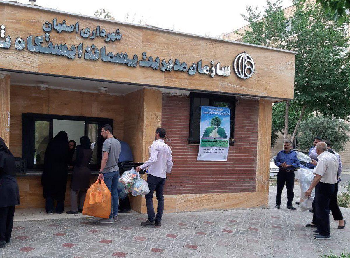 افزوده شدن 5 ایستگاه جدید بازیافت در آستانه سال جدید در اصفهان