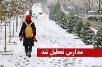 تعطیلی مدارس شهرستان ورزقان به دلیل بارش برف