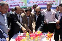 پروژه آبرسانی به دو روستای شهرستان رودان بهره برداری شد