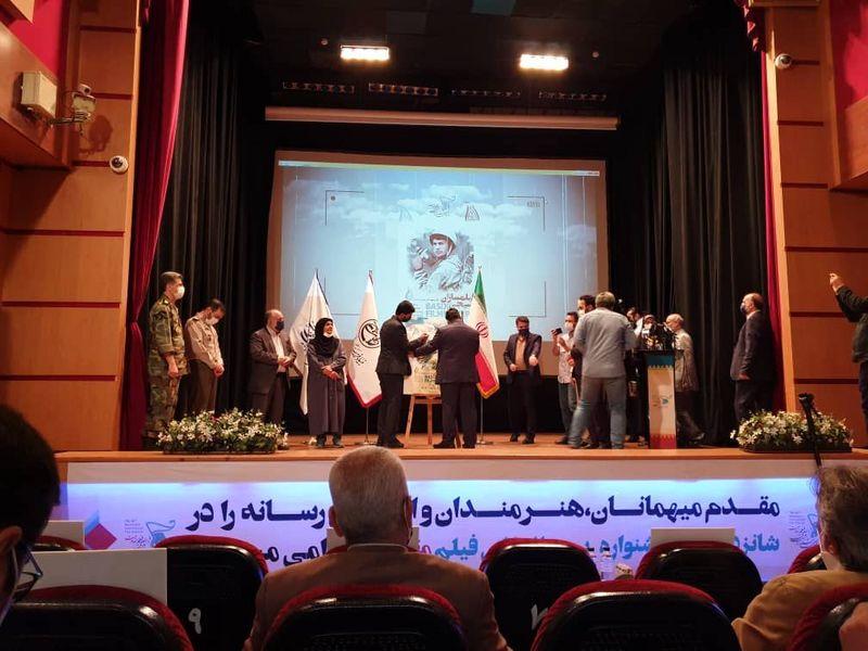 پوستر جشنواره فیلم مقاومت رونمایی شد/ جشنواره که با نام بسیجی گره خورد