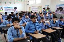 پیشبینی ثبتنام ۳۹ هزار نفر در پایه اول ابتدایی در استان گلستان/ رشد ۲۲ درصدی دانشآموزان ابتدایی در استان