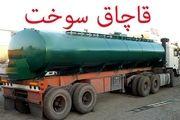 30 هزار لیتر گازوئیل قاچاق در یزد کشف شد