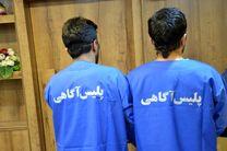 سارق اموال مساجد قشم دستگیر شد