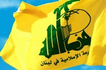 حزبالله لبنان را سازمانی تروریستی میدانیم