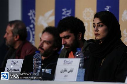 نشست خبری فیلم «آتابای» به کارگردانی نیکی کریمی