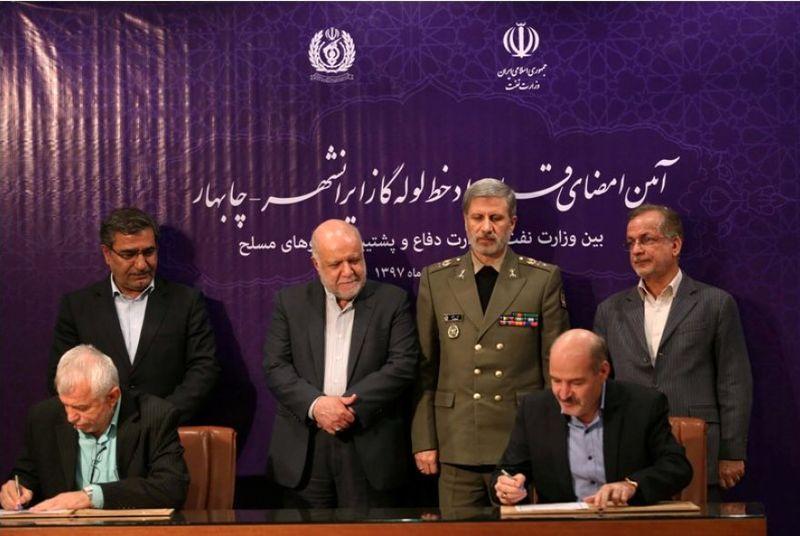 قرارداد اجرای خط ایرانشهر ـ چابهار امضا شد