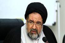 دلنوشته عضو هیات مدیره بانک آینده پس از درگذشت حجت الاسلام سیدعباس موسویان
