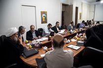 هفتمین جلسه شورای مرکزی جبهه مردمی تشکیل شد/ تبادل نظر پیرامون نامزدهای نهایی جبهه