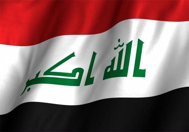 وزارتخارجه عراق سفیر آمریکا را فراخواند