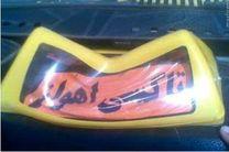 دو کمیته برای پیگیری مشکلات ناشی ازگرمای خوزستان  تشکیل می شود