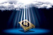 نام قاری ممتاز بینالمللی کرمانشاه در میان اسامی کاروان قرآنی اعزامی به حج ۹۶
